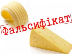 На Кіровоградщині продавали фальсифіковані молокопродукти