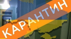 Усю Кіровоградщину занесли до «помаранчевої» карантинної зони