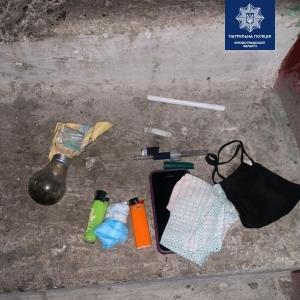 У Кропивницькому наркотики вживають у під'їздах багатоповерхівок (ФОТО)